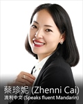 Photo of Zhenni Cai